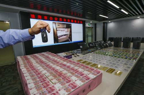 珠海警方侦破一起特大跨国网络赌博案件